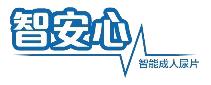 智安心 – 藍牙智能尿濕顯示燈 及 尿濕感應尿片 試用組合