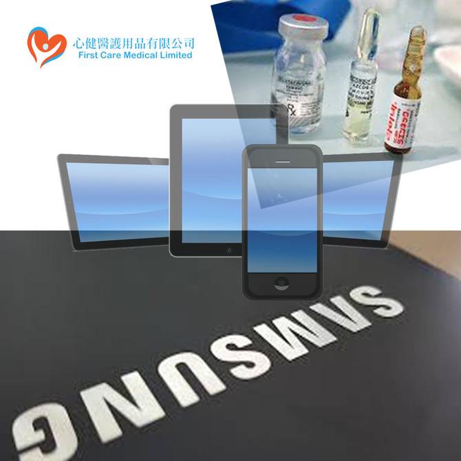 三星的Galaxy S9將會開發監測血壓的手機應用程式