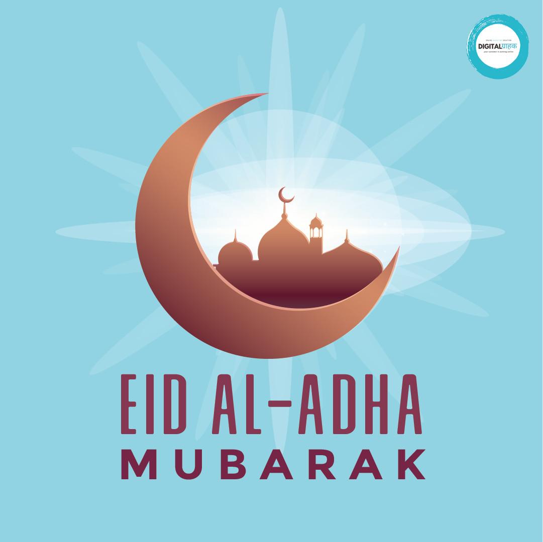 Eid.jpg