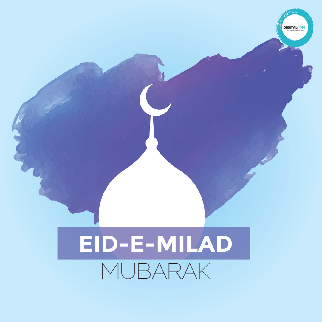 Eid e miladh.png