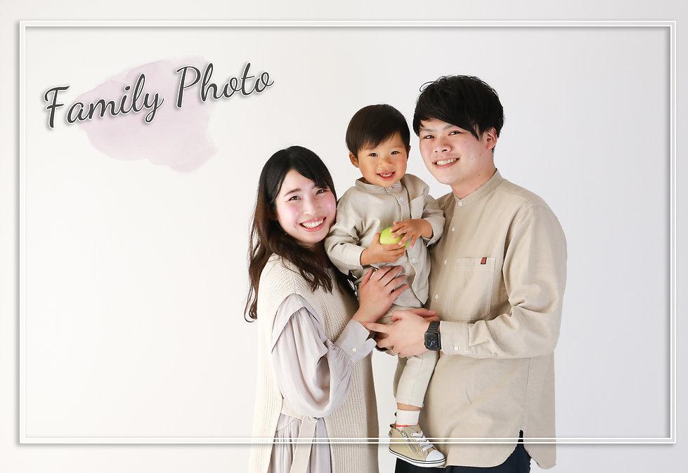 家族写真HP.jpg