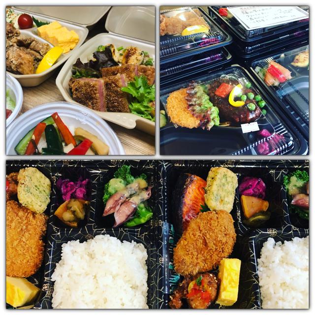 炊き立てつやつやの白米ごはん、新鮮、安心、優しい味の惣菜を毎日心を込めてお届け
