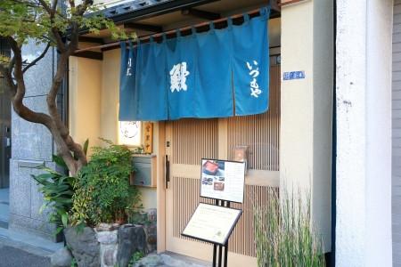 【限定】日本橋いづもや 《うなぎ弁当》《肝焼き》《蒲の穂焼き》お昼限定。4月24日(金)金曜日の11時〜14時まで。