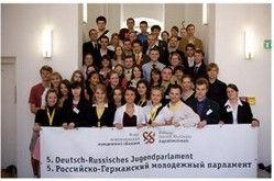 Фонд Нечаев