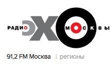 Повышение пенсионного возраста вряд ли приведет к массовым публичным протестам в России – эксперт