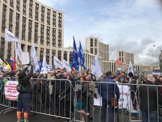 Митинг оппозиции «За свободную Россию без репрессий и произвола».