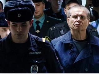 О приговоре Алексею Улюкаеву