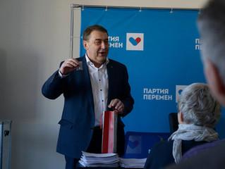 """6 лет партии """"Гражданская инициатива"""""""