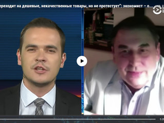 """""""Население переходит на дешевые, некачественные товары, но не протестует"""": экономист – о п"""