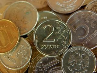 Нечаев прогнозирует резкое ослабление рубля