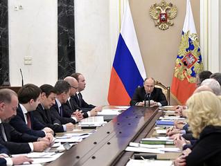 Андрей Нечаев. К чему могут привести маневры с налогами