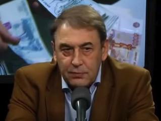 """Андрей Нечаев: """"Не видно, за счет чего будут расти зарплаты в 2017-м"""""""