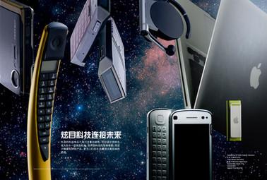 ICON+GadgetSpread-1.jpg magazine gadget photo shoot