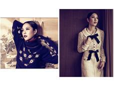 magazine cover and fashion spread Tien Hsin (天心) Taiwan Actress  本名吴天心,台湾女演员、主持人                     天心2015II.jpg
