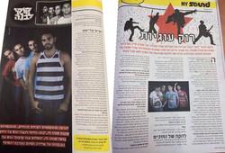 Music Magazine