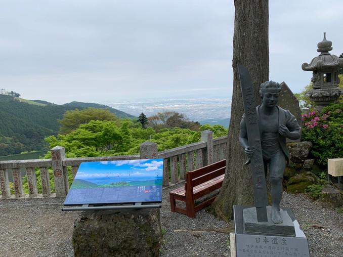 横浜家庭学園山岳隊 令和3年度春季大山登山記録