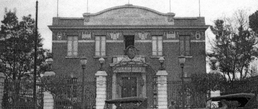 ABC Hospital Early 1900s