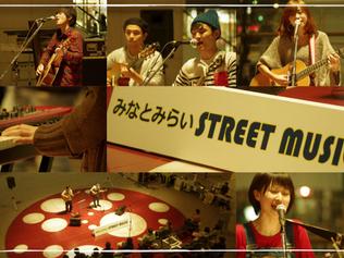 みなとみらい STREET MUSIC Vol.11