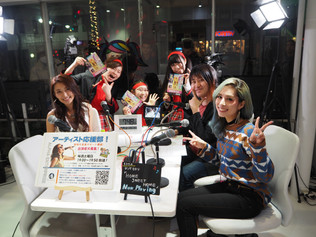 アーティスト応援部(Shibuya cross FM)