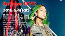 「WINNER」 Release LIVE 開催決定!
