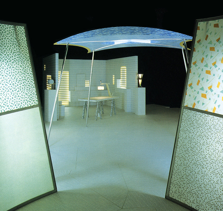 Industrial Design Showcase