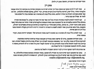 Denuncia e Alerta: Rabinos Envolvidos em Abuso Sexual