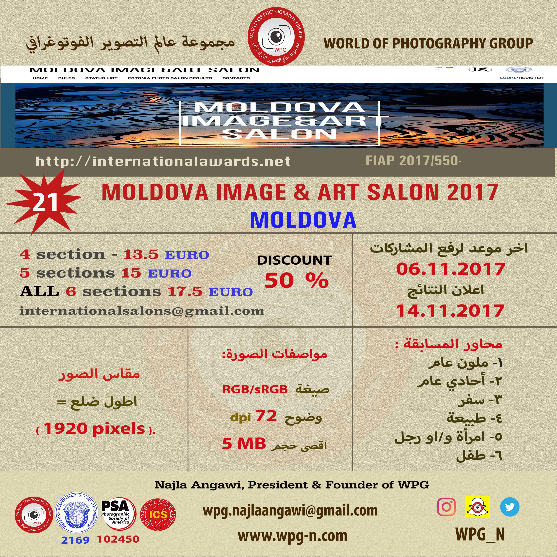 MOLDOVA IMAGE & ART SALON 2017