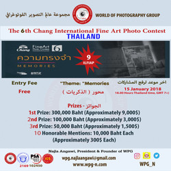 9-PRIZES= 6th Chang Fine Art Photo Contest