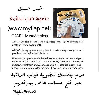 FIAP CARD.jpg