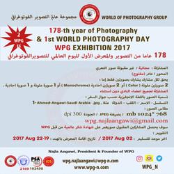 1st World Photography Day 2017.jpg