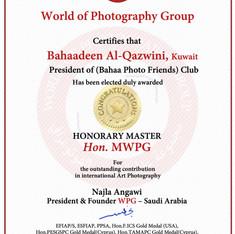 24-Bahaadeen Al-Qazwini, Kuwait -Hon.MWP