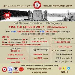 18- 20%MNE SER CIRCUIT 2017 3rd Circular Exhibition of Photography
