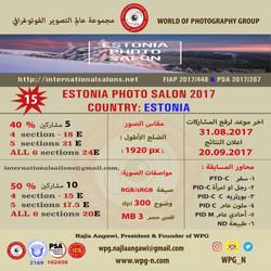 ESTONIA PHOTO SALON 2017