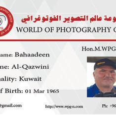 24-Card- Bahaadeen Al-Qazwini, Kuwait -H