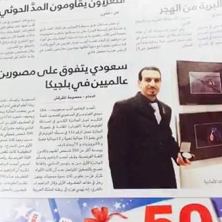 1- Dedicated to Ahmed Alibrahim AFIAP-PP
