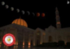 2- Fatma Al-rawahi - Oman.jpg