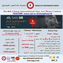 9- 6th Chang Fine Art Photo Contest