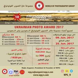 10=10-JUN-40%-UKRAINIAN PHOTO AWARD 2017