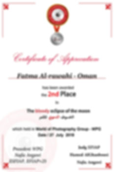 2nd- Fatma Al-rawahi - Oman.jpg