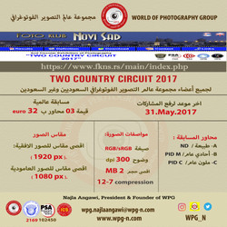 9- TWO COUNTRY CIRCUIT 2017