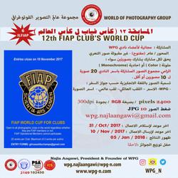 6- 12th FIAP CLUB'S WORLD CUP