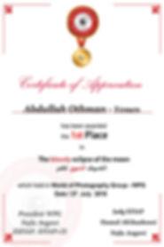 1st winers- Abdullah Othman - Yemen.jpg