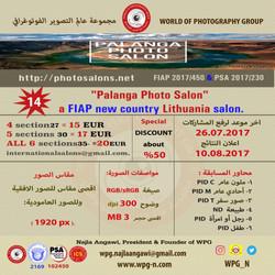 14-50% Palanga Photo Salon