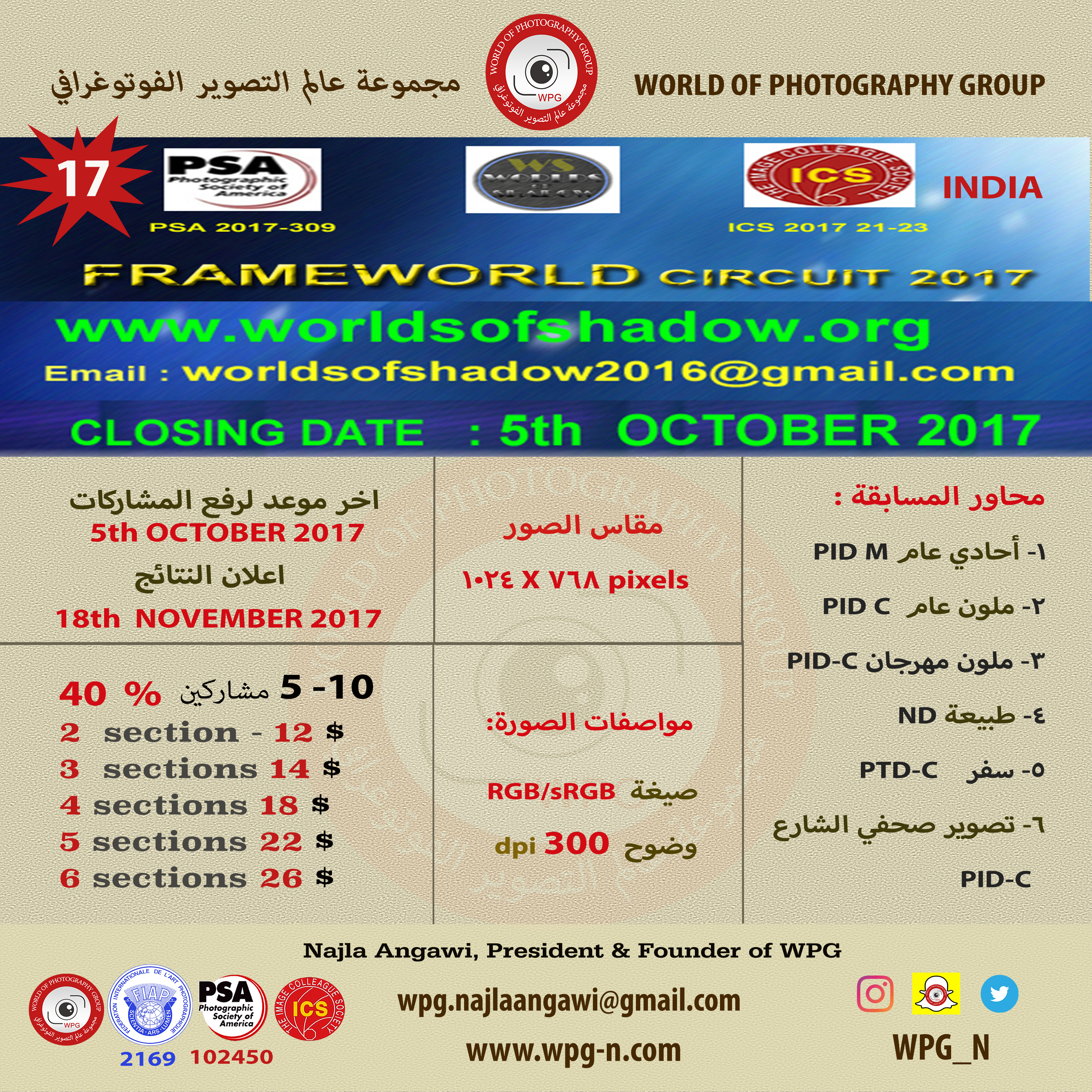 17- 40% 1st International CIRCUIT 2017 Digital=GROUP DISCOUNT FOR MAXIMUM  5  OR  10 PERSONS=