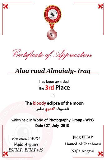 3rd- Alaa raad Almaialy- iraq.jpg