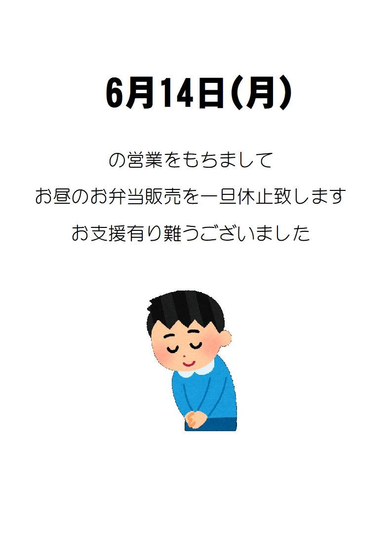 ご支援有難うjpeg.jpg