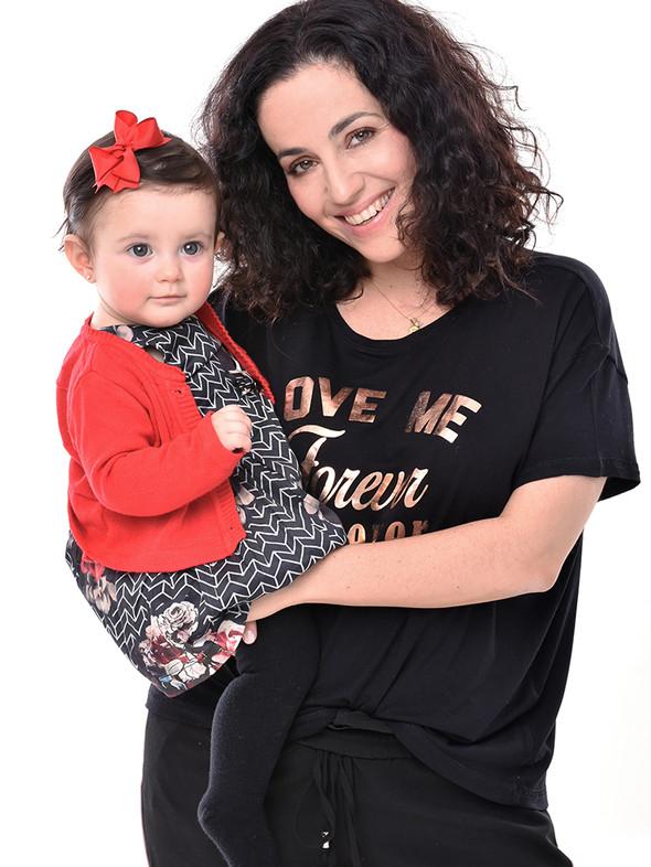 Carla e Maria Valentina