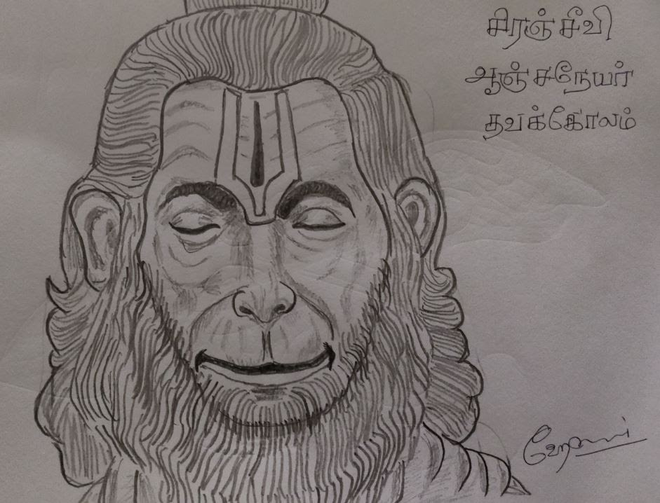 hanuman in meditation