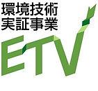 ETVマークのみ2.jpg