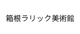 ⑬協賛.png